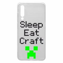 Чехол для Xiaomi Mi9 Sleep,eat, craft