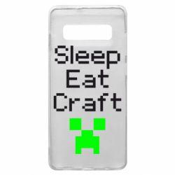 Чохол для Samsung S10+ Sleep,eat, craft