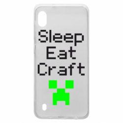 Чохол для Samsung A10 Sleep,eat, craft