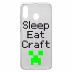 Чохол для Samsung A20 Sleep,eat, craft