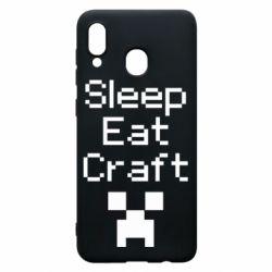 Чохол для Samsung A30 Sleep,eat, craft