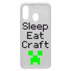 Чохол для Samsung A40 Sleep,eat, craft