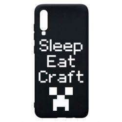Чохол для Samsung A70 Sleep,eat, craft
