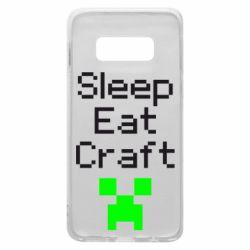 Чохол для Samsung S10e Sleep,eat, craft