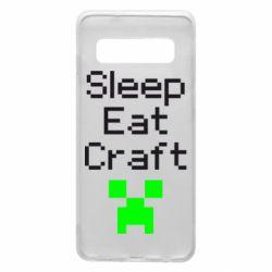 Чохол для Samsung S10 Sleep,eat, craft