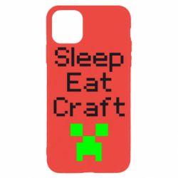 Чохол для iPhone 11 Pro Sleep,eat, craft
