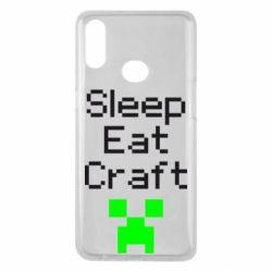 Чохол для Samsung A10s Sleep,eat, craft