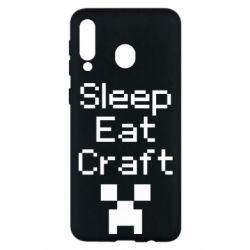 Чохол для Samsung M30 Sleep,eat, craft