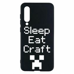 Чехол для Xiaomi Mi9 SE Sleep,eat, craft