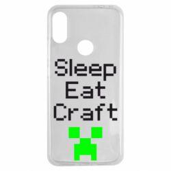 Чехол для Xiaomi Redmi Note 7 Sleep,eat, craft