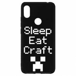 Чехол для Xiaomi Redmi S2 Sleep,eat, craft