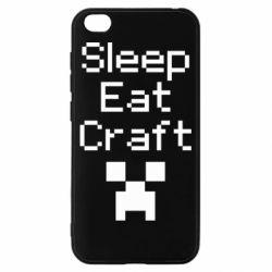 Чехол для Xiaomi Redmi Go Sleep,eat, craft