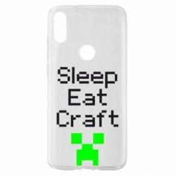 Чохол для Xiaomi Mi Play Sleep,eat, craft