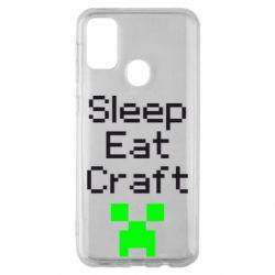 Чохол для Samsung M30s Sleep,eat, craft