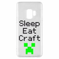 Чохол для Samsung S9 Sleep,eat, craft