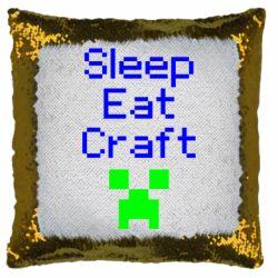 Подушка-хамелеон Sleep,eat, craft
