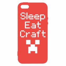 Чохол для iphone 5/5S/SE Sleep,eat, craft