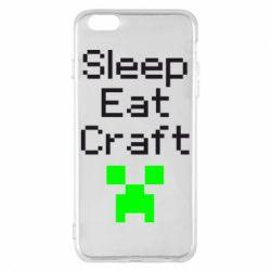 Чохол для iPhone 6 Plus/6S Plus Sleep,eat, craft