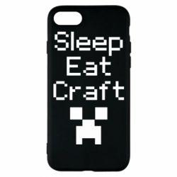 Чохол для iPhone 8 Sleep,eat, craft