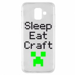 Чохол для Samsung A6 2018 Sleep,eat, craft