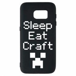 Чохол для Samsung S7 Sleep,eat, craft