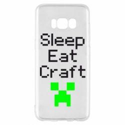 Чохол для Samsung S8 Sleep,eat, craft