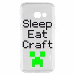 Чохол для Samsung A3 2017 Sleep,eat, craft