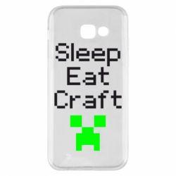 Чохол для Samsung A5 2017 Sleep,eat, craft
