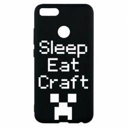 Чохол для Xiaomi Mi A1 Sleep,eat, craft