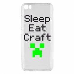 Чохол для Xiaomi Mi5/Mi5 Pro Sleep,eat, craft
