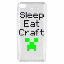 Чохол для Xiaomi Mi 5s Sleep,eat, craft