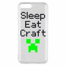 Чохол для Xiaomi Mi6 Sleep,eat, craft