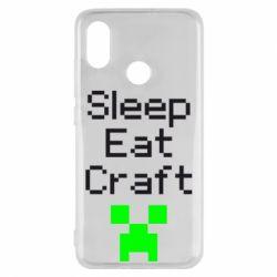 Чехол для Xiaomi Mi8 Sleep,eat, craft