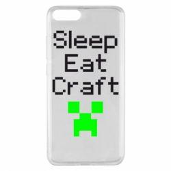 Чехол для Xiaomi Mi Note 3 Sleep,eat, craft