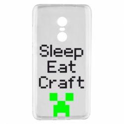 Чехол для Xiaomi Redmi Note 4 Sleep,eat, craft