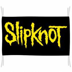Прапор Slipknot