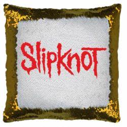 Подушка-хамелеон Slipknot