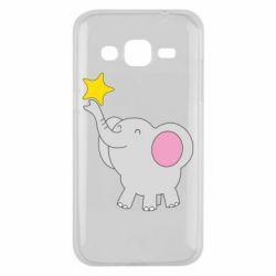 Чохол для Samsung J2 2015 Слон із зірочкою
