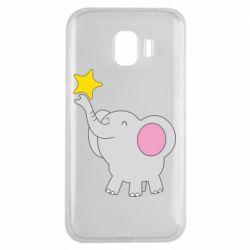 Чохол для Samsung J2 2018 Слон із зірочкою