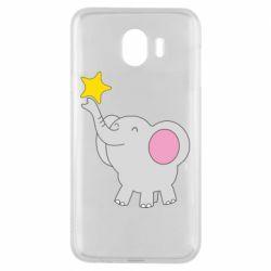 Чохол для Samsung J4 Слон із зірочкою