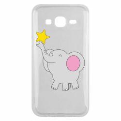 Чохол для Samsung J5 2015 Слон із зірочкою