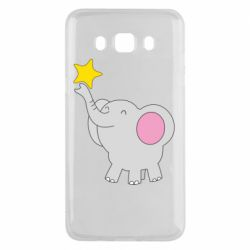 Чохол для Samsung J5 2016 Слон із зірочкою