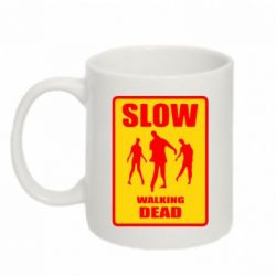 Кружка 320ml Slow walking dead