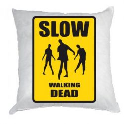 Подушка Slow walking dead