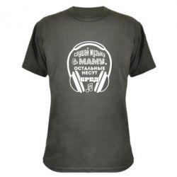 Камуфляжная футболка Слушай музыку и маму - FatLine