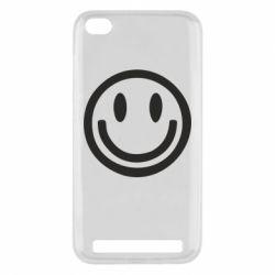 Чехол для Xiaomi Redmi 5a Смайлик - FatLine