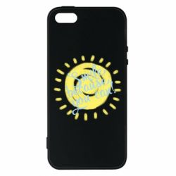Чохол для iphone 5/5S/SE Smile because you can!