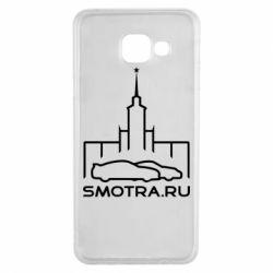Чохол для Samsung A3 2016 Smotra ru