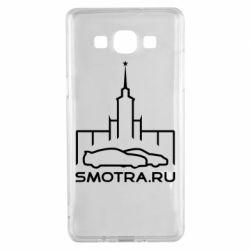 Чохол для Samsung A5 2015 Smotra ru