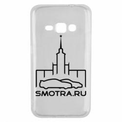 Чохол для Samsung J1 2016 Smotra ru